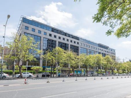 Mødelokalerne i Beijing Lufthansa Centre