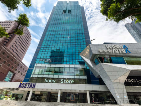 Building at Wisma Atria, 11 Floor, 435 Orchard Road in Singapore 1