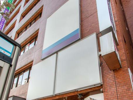 Établissement situé à 1-16-20 Minami Ikebukuro, Nukariya Building 6F, Toshima-ku à Tokyo 1