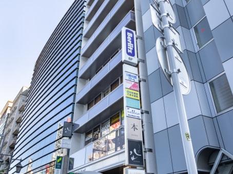 Mødelokalerne i Tokyo, Roppongi Ekimae