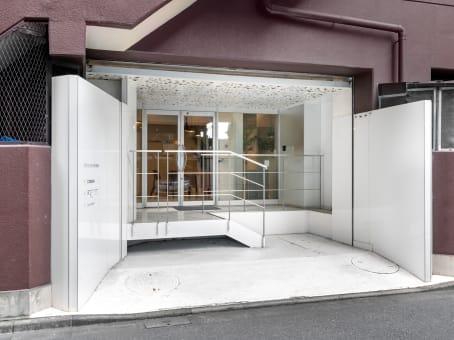 Mødelokalerne i Tokyo, Nihonbashi Hakozaki (Open Office)