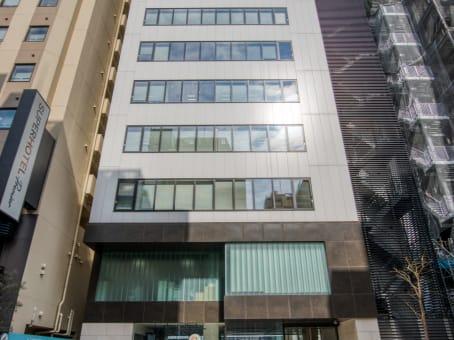 Mødelokalerne i Tokyo, Akihabara Minami