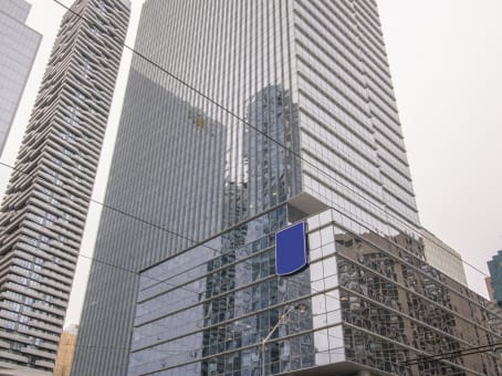 Building at 88 Queens Quay West, Suite 2500 in Toronto 1