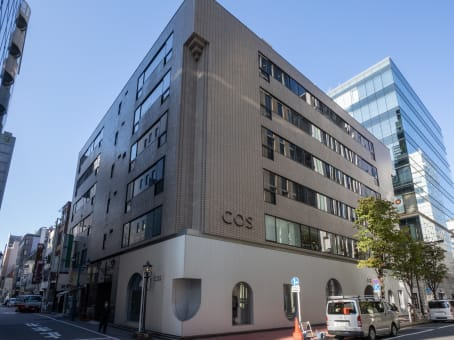 Mødelokalerne i Tokyo, Ginza 3-Chome