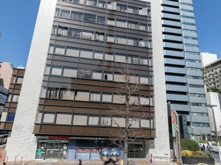 Mødelokalerne i Yokohama, Yokohamaeki Nishiguchi