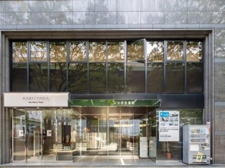 Mødelokalerne i Nagoya, Meieki Minami (Open Office)
