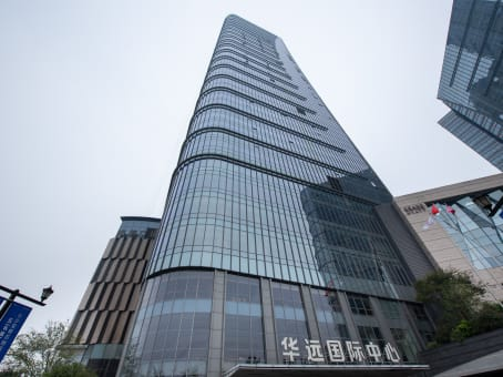 Building at 36 Middle Xiangjiang Road, 11/F, Huayuan International Centre in Changsha 1