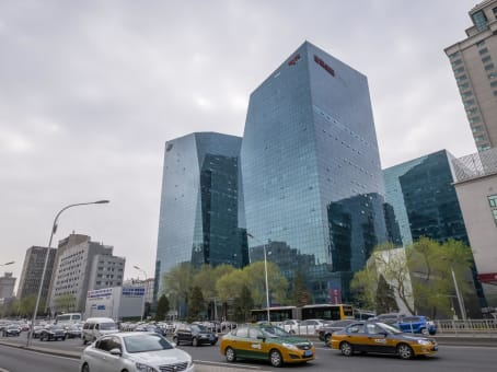 Building at 36 North 3rd Ring East Road, 3/F, Tower A, Global Trade Centre in Beijing 1