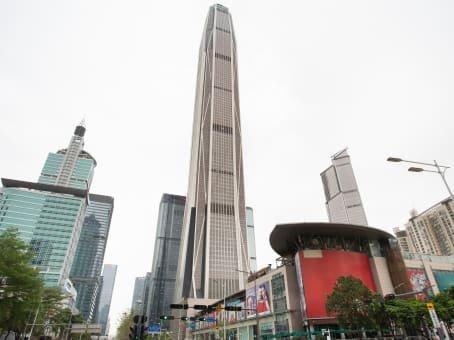 Établissement situé à 5033 Yi Tian Road, 85/F, Ping An Finance Centre à Shenzhen 1
