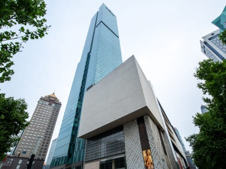 Building at 18 Zhongshan Road, 24/F, Tower 2, Deji Plaza in Nanjing 1
