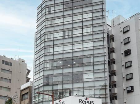 Mødelokalerne i Tokyo, Kanda