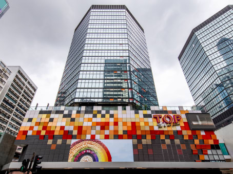 Établissement situé à 700 Nathan Road, 16F & 17F à Hong Kong 1