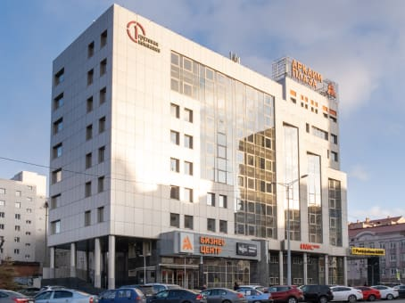Building at Arkaim Plaza Business Centre, 6th Floor, 38 Karl Marx Street in Chelyabinsk 1