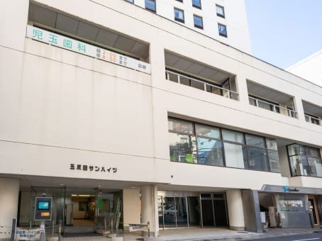 Building at 1-26-2, Nishi-Gotanda, Gotanda Sun Heights, Building 2F, Shinagawa-ku in Shinagawa-ku 1