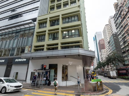 Gebäude in 200 Hennessy Road in Hong Kong 1