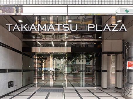 Gebäude in 29-5 Nakano-Cho, Takamatsu Plaza Building 3F&4F, Takamatsu-Shi in Takamatsu 1