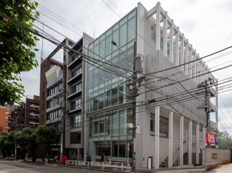 Building at 8-7, Daikanyama-cho, Square Daikanyama 1F-6F, Shibuya-ku in Tokyo 1