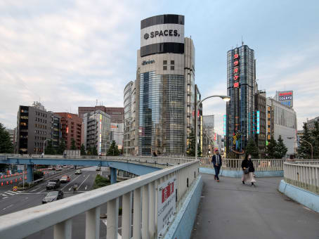 Building at 1-4-11 Nishi Shinjuku, Zenken Plaza 6-10F in Tokyo 1