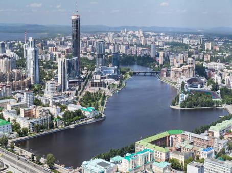 Office space in Yekaterinburg